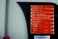 hastane-poliklinik-disci-tabela-ankara-modelleri-ornekleri